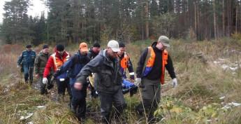 «Объединение добровольных спасателей «Экстремум»